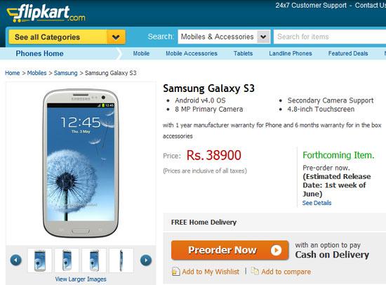 Flipkart Galaxy S3