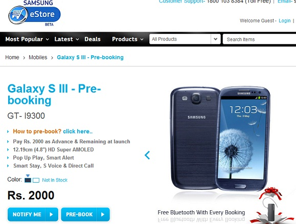 Samsung Galaxy S3 Prebooing in India