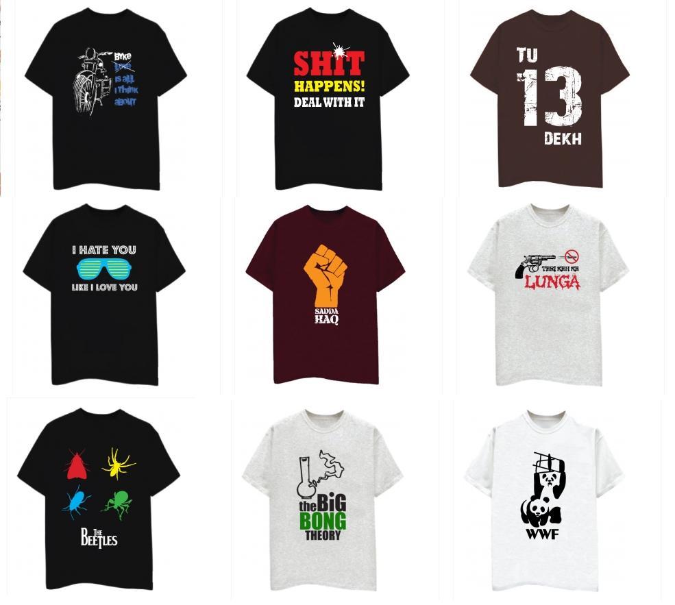 bewakoof tshirts for men