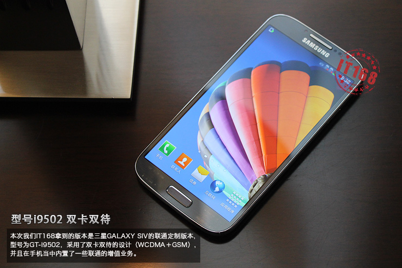 Images of Samsung galaxy S IV
