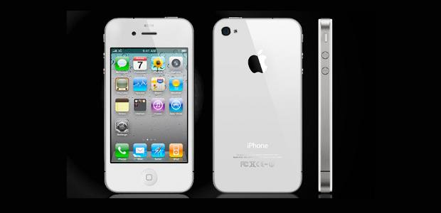 Apple iPhone 4 price india