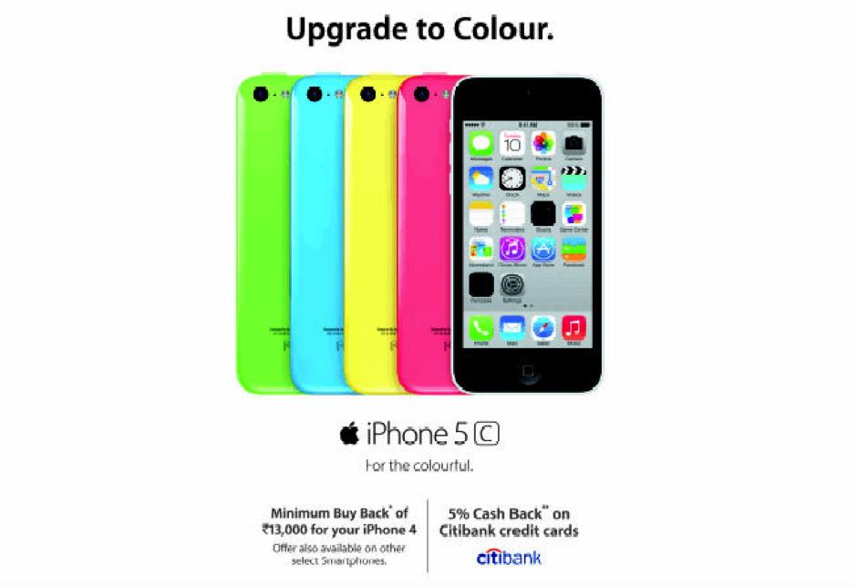 iPhone5S Smartphone buy back india