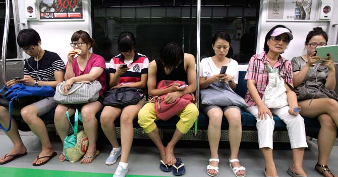 Smart-phone users