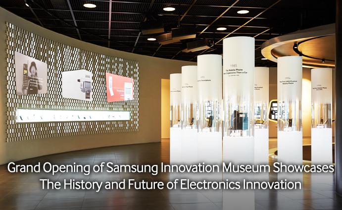 Grand-Opening-of-Samsung-Innovation-Museum