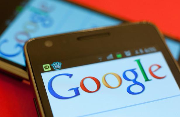 Google mobile network plan