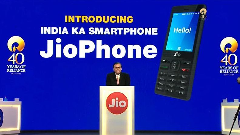 Reliance Jio Phone offer