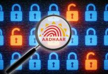 cyber criminals-adhaar-fraud