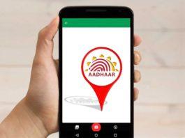 link aadhaar card with mobile number india