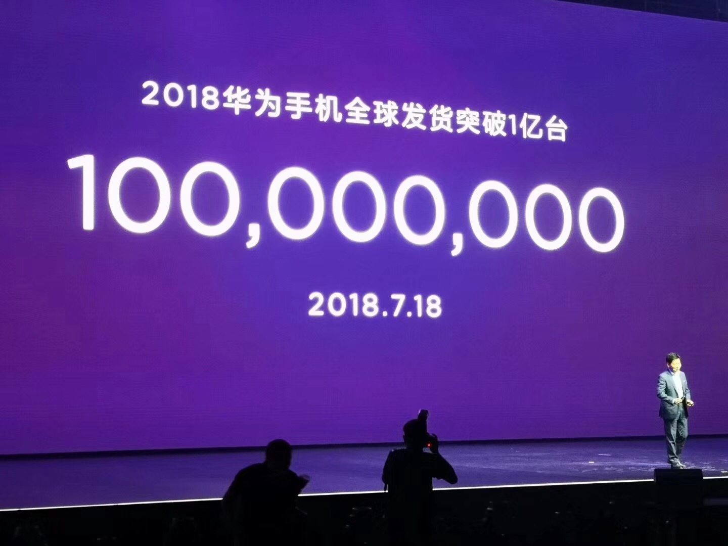 huawei sold 100 milion devices