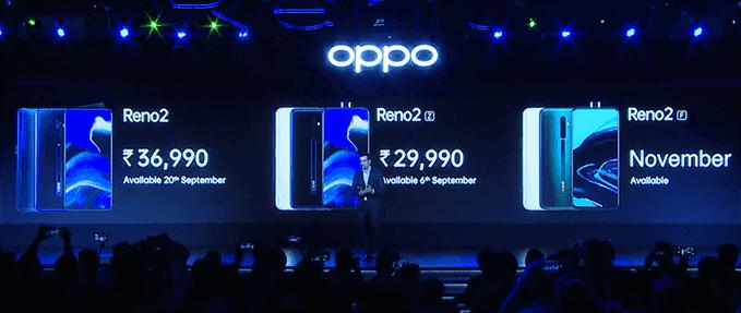 Oppo Reno 2 price