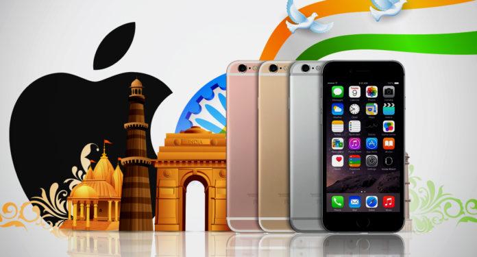 Apple invest india