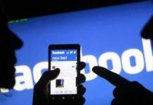 Facebook camera bug