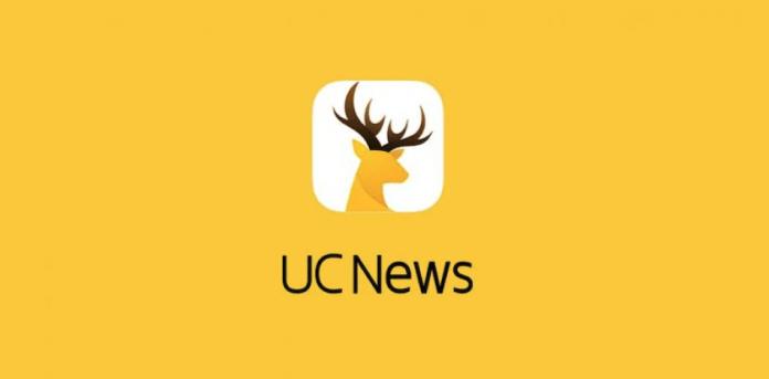 UC News exit India