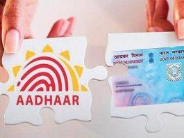 PAN Aadhaar card linking deadline